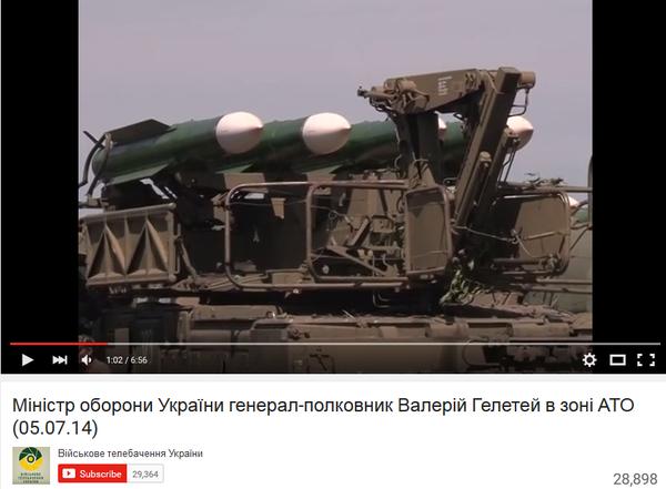 FOTO 6 / VIDEO 2 (05.07.2014): Am Anfang des Videos sieht man ein Teil des BUK-Systems und danach den Ex-Verteidigungsminister der Ukraine Geletej, den mit dem Lugansker Atomwaffen-Syndrom (Minister Geletej blamiert sich mit Atomschlag-Theorie: http://www.stern.de/politik/ausland/ukraine-konflikt-minister-geletej-blamiert-sich-mit-atomschlag-theorie-3832560.html): https://youtu.be/xOo-VWKezmo?t=56s